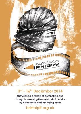 Bristol Palestine Film Festival 2014 flyer