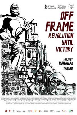 Off Frame Poster